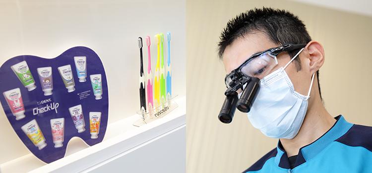 いつまでも自分の歯でいるために定期健診による予防歯科